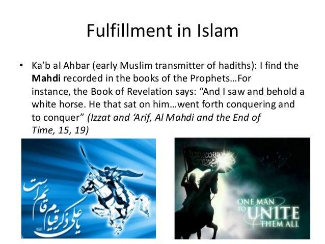 Islam Dajjal Hadith - Description Of Dajjal (Anti-Christ ...