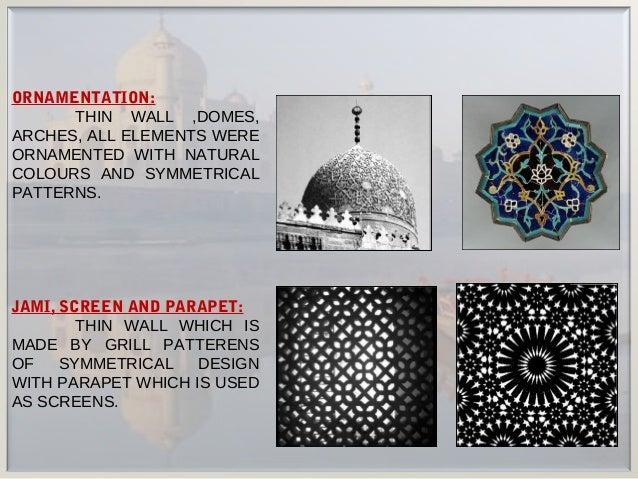 Islamic Architecture Screens : Islamic architecture