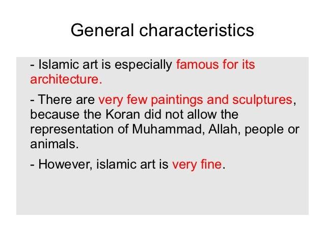 Islamic art islamic art 2 toneelgroepblik Gallery