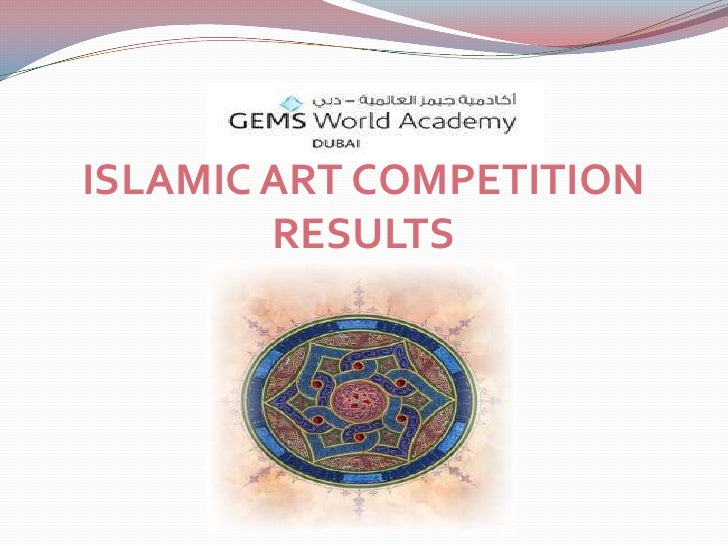 ISLAMIC ART COMPETITION        RESULTS