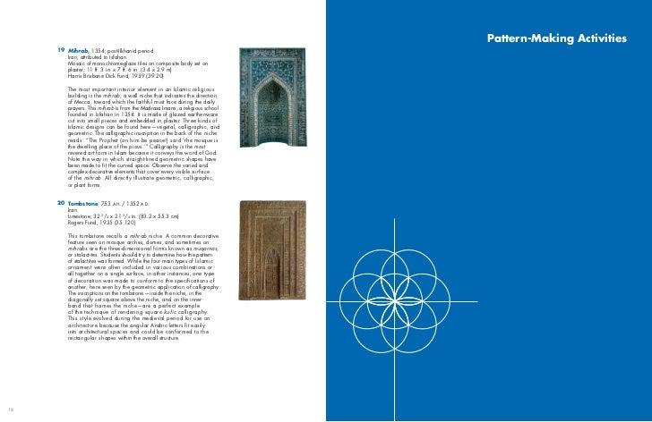 Element amp surface - 2 part 1