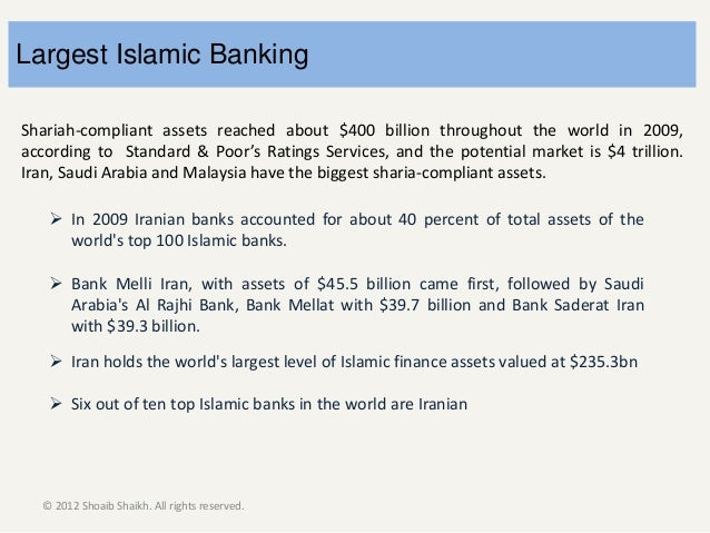 potential of islamic banking india Islamic finance has emerged as a rapidly growing industry with an increasingly global presence it continues to be the topic of choice at prestigious finance conferences in europe, asia pacific and in the united states the islamic financial services industry currently represents approximately 1% of.