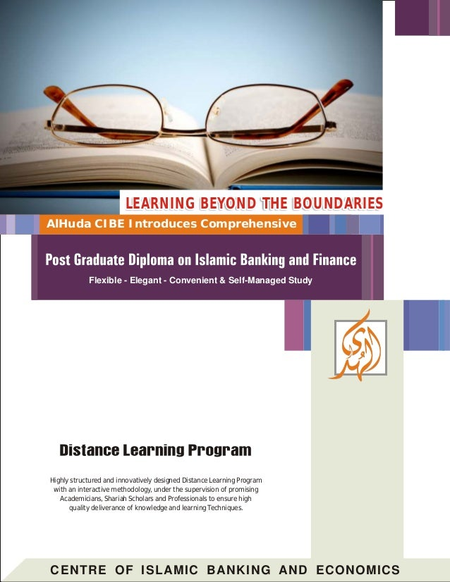 LEARNING BEYOND THE BOUNDARIESAlHuda CIBE Introduces Comprehensive            Flexible - Elegant - Convenient & Self-Manag...