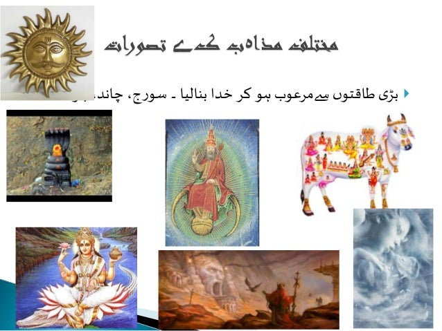 Islamic concept of life  Slide 2