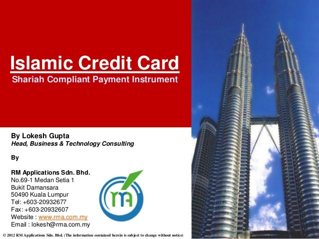 islamic credit cards 2018-7-19 episode 99 - credit card  credit cards have become,  our gold islamic credit card is part of that growing global phenomenon,.