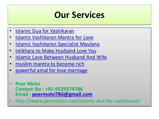 Islamic dua for vashikaran