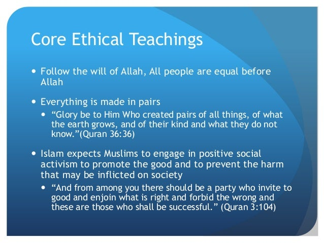 Quran teachings on sexuality
