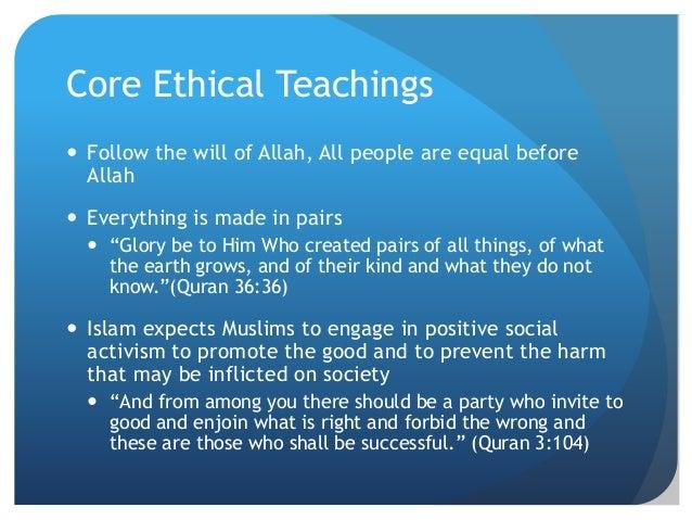 Islam sexual ethics