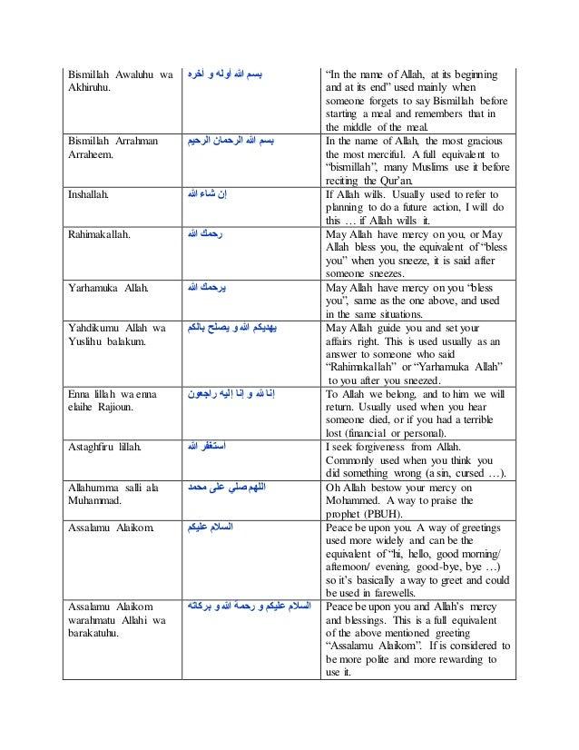 Islamic expressions 2 m4hsunfo