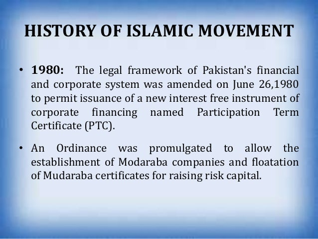 islamic financial movement Towards a grass-roots based islamic finance for all especially relevant for the islamic financial movement in the west in general and in the united states of.