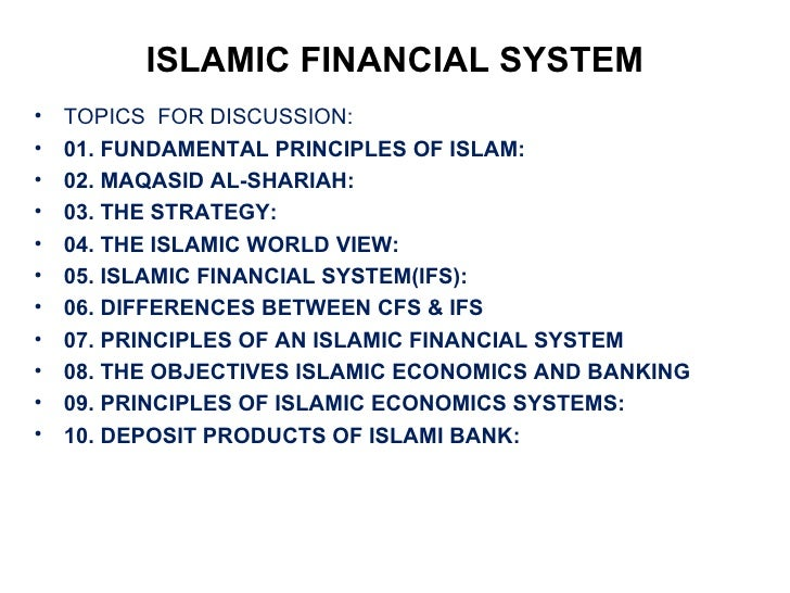 the islamic world system Remarks by mr malcolm d knight, general manager of the bis, at the 2nd islamic financial services board forum, frankfurt, 6 december 2007.