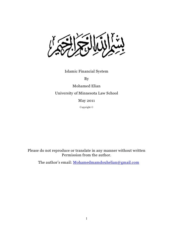 Islamic Financial System                                By                         Mohamed Elian               University ...