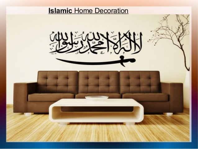 islamic home decoration 1 638jpgcb1421191010 - Islamic Home Decoration