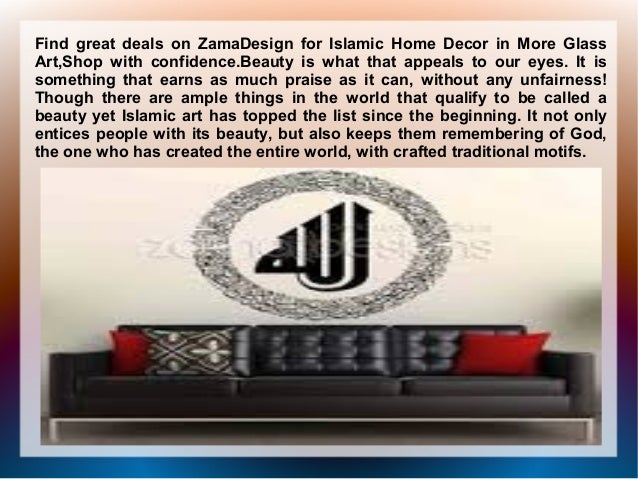 3 find great deals on zamadesign for islamic home decor - Islamic Home Decoration