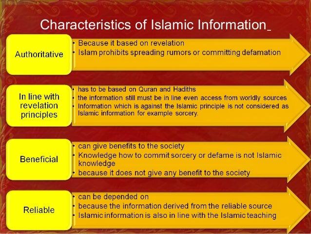 CHARACTERISTICS OF ISLAMIC INFORMATION PROFESSIONAL