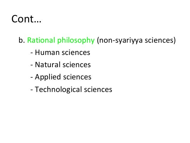 natural philosophy in islam The following is the first attempt which has been made, since the appearance of munk's excellent sketch [1], to present in connected form a history of philosophy in islam this work of mine may therefore be regarded as a fresh initiation, -  not a completion of such a task.