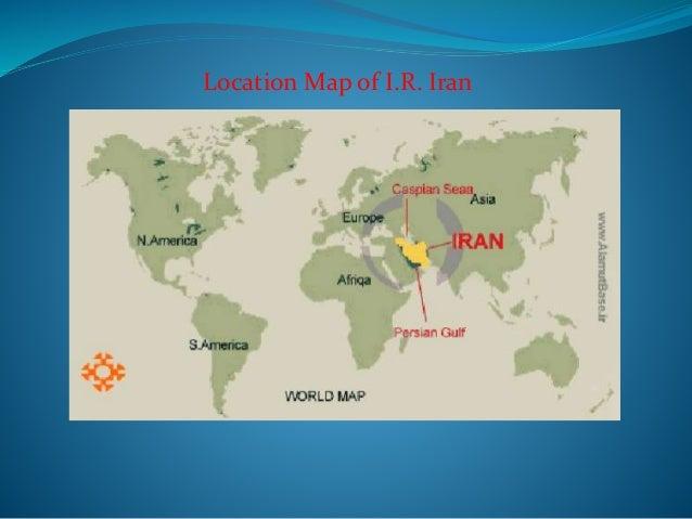 Islamic iran technology advancement