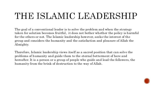 islamic leadership Islamic state claim to have released an audio message of leader abu bakr al-baghdadi,  this week all eyes were on canberra and the liberal leadership.