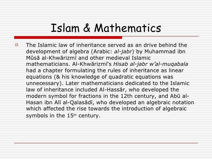 islamic mathematics