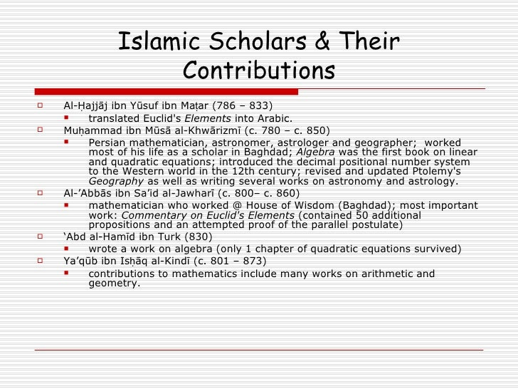 islamic scholars essay It is well known that many muslim scholars in the early history  comments in this essay  jihad from its traditional islamic meaning of.