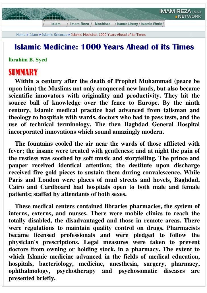 Home » Islam » Islamic Sciences » Islamic Medicine: 1000 Years Ahead of its Times  Islamic Medicine: 1000 Years Ahead of i...