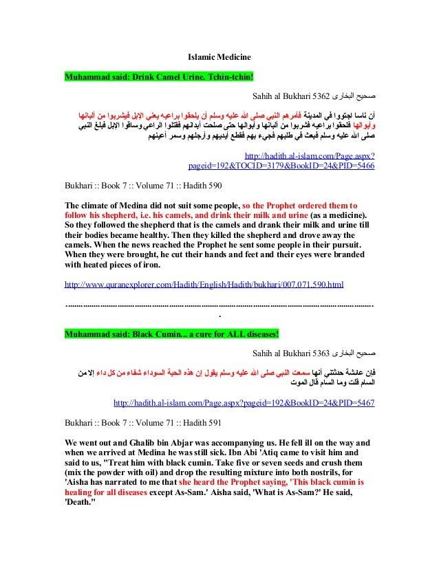 Islamic MedicineMuhammad said: Drink Camel Urine. Tchin-tchin!Sahih al Bukhari 5362 البخارى صحيحالمدينة في اجتووا...