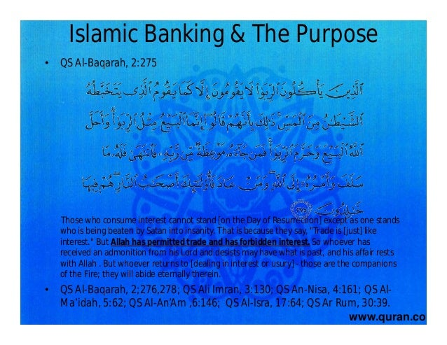 comapison islamic and conventional banking A comparative study between the islamic and conventional banking systems and its implications 1 and practices of islamic banking and conventional.