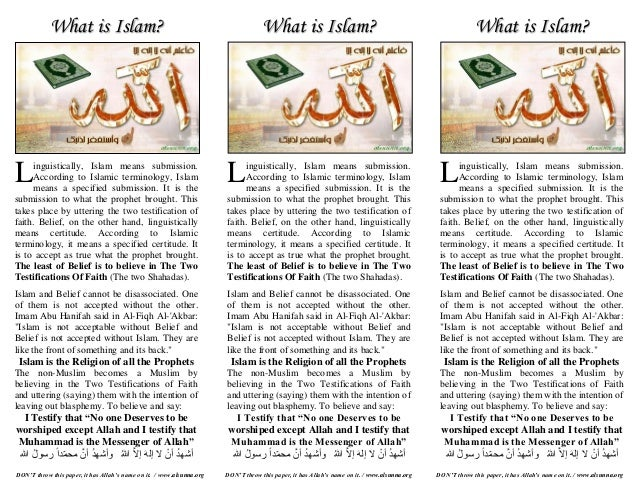 What is Islam?  What is Islam?  What is Islam?  inguistically, Islam means submission. According to Islamic terminology, I...