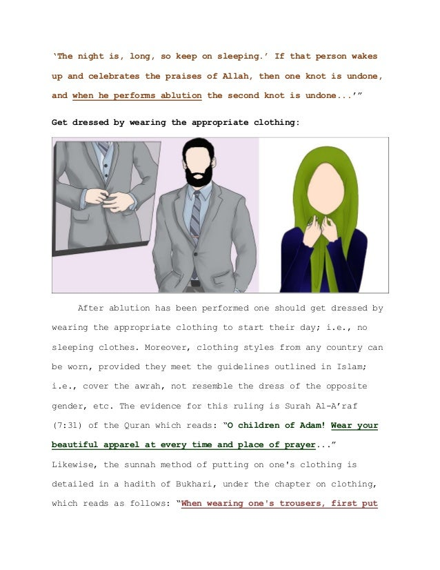 Islamic sleeping etiquette