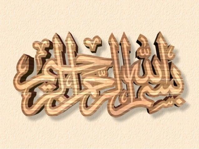 Comparative Study of    Religions Islam, Christianity and Judaism  http://ciit-telecom-1-c.4shared.com