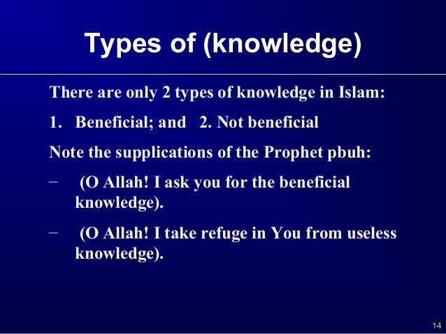 importance of education in islam Most of the literature written on islamic educational thought was designed to deal with general issues such as aims, institutions, teachers, etc muslim scholars did not elaborate on the subject of instruction teaching and learning were very important in islamic culture, but no systematic study of the current methods was.