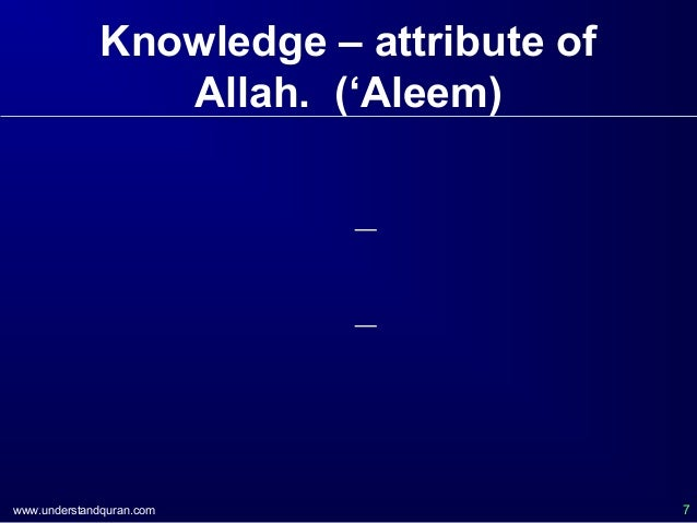 the imporatnce of knowledge in islam powerpoint presentation The importance of intergenerational exchange of knowledge and experiences 24 comprehensiveness (ash-shumuliah) a sound islamic tarbiah should create a comprehensive individual who:.