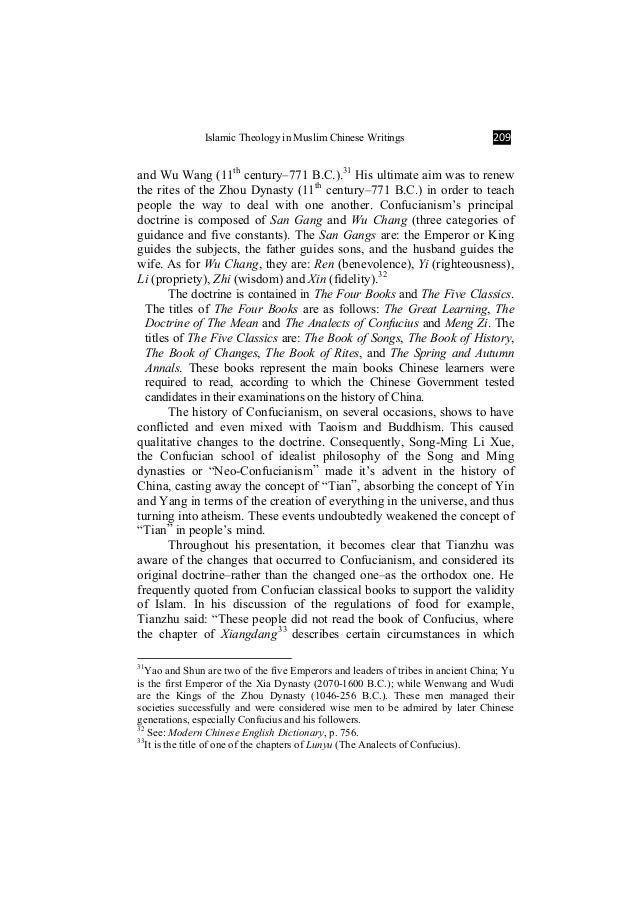 chinese writings Ebook shop: women in british chinese writings von yun-hua hsiao als download jetzt ebook herunterladen & bequem mit ihrem tablet oder ebook reader lesen.
