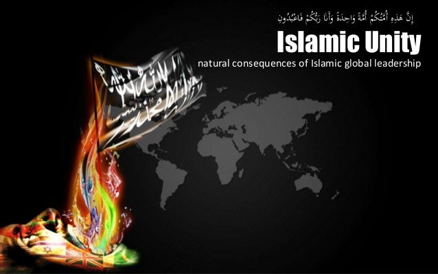 Islamic Unity natural consequences of Islamic global leadership ِ‫ون‬ُ‫د‬ُ‫ب‬ْ‫اع‬َ‫ف‬ ْ‫م‬ُ‫ك‬ُّ‫ب‬َ‫ر‬ َ‫ََن‬‫أ‬َ‫و‬ ً‫ة...