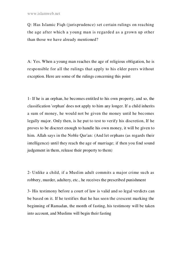 fiqh 1 classification of property 9 under article 18 class 1 consists primarily of one, two, and three-family houses but other property types have been moved into class 1, including small condo of property the.