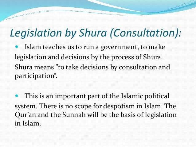 political life of prophet muhammad