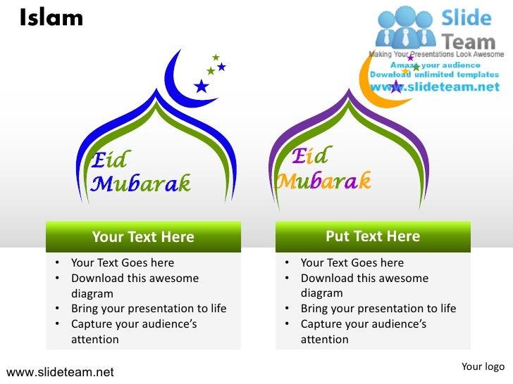 Islam Powerpoint Ppt Templates