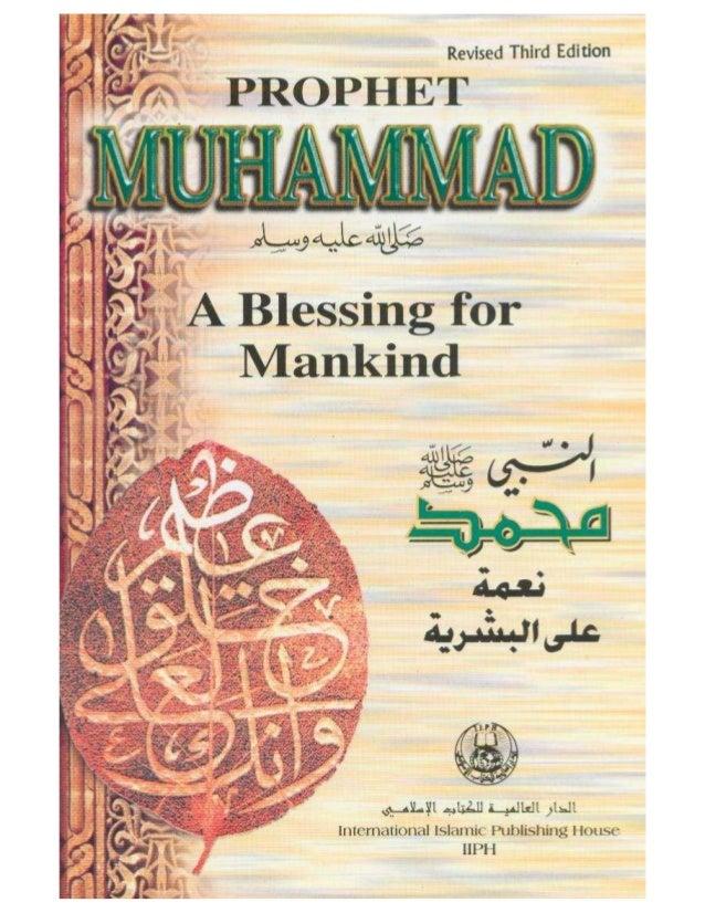 :'2z. a. li.4u'. £4' 5.33%» , u&. . .   Revised Third Edition               'L. _¢A. llx. ll flail international Islamic Pu...
