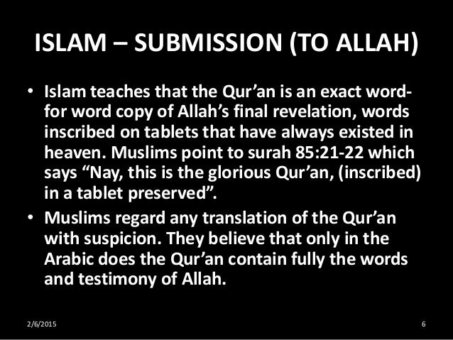 islam submission to allah basic