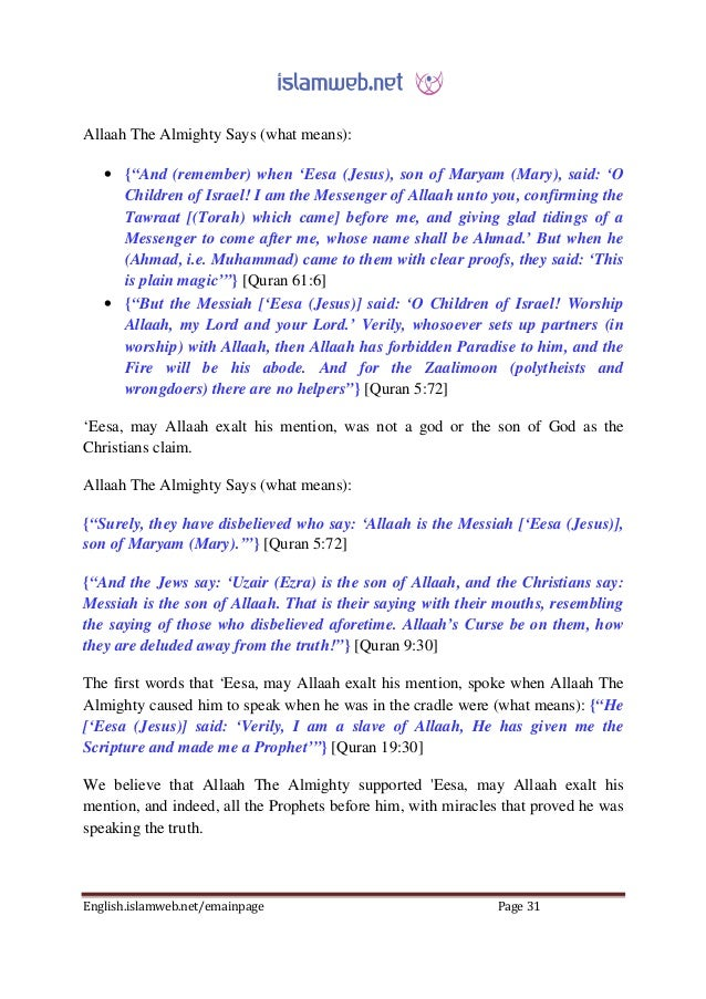 continuity of prophethood after prophet muhammad Now, the only type of prophethood that remains is that which is  since the  message brought by muhammad (peace and blessings of allah  prophet was  granted for the continuation of prophethood from within his followers.