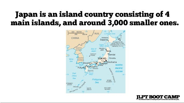 Japan - the Island Country