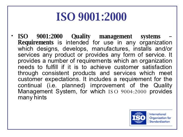 Скачать текст исо 9001-2000 скачать сертификат на песок гост 8736-93