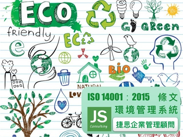 JSConsulting ISO 14001:2015