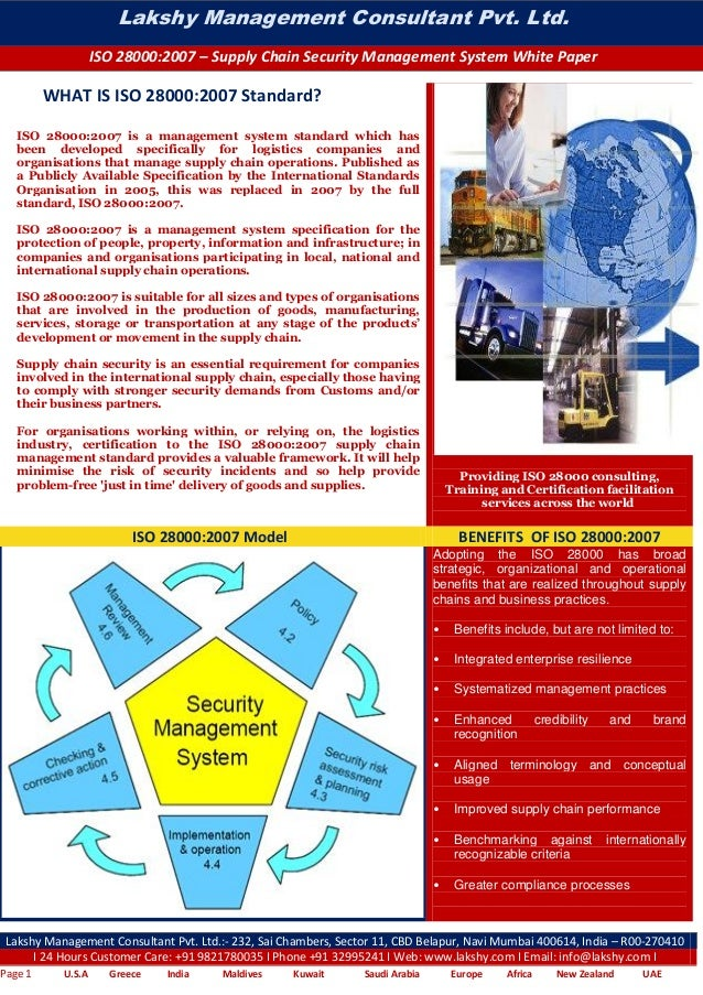 Supply chain management home page