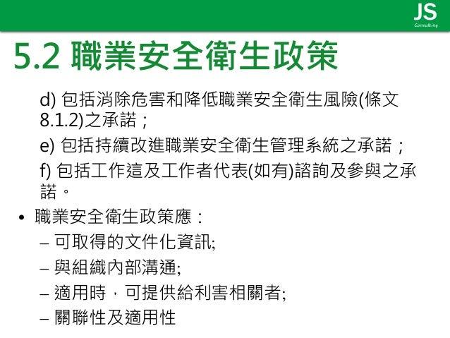 iso 19011 2018 中文 版