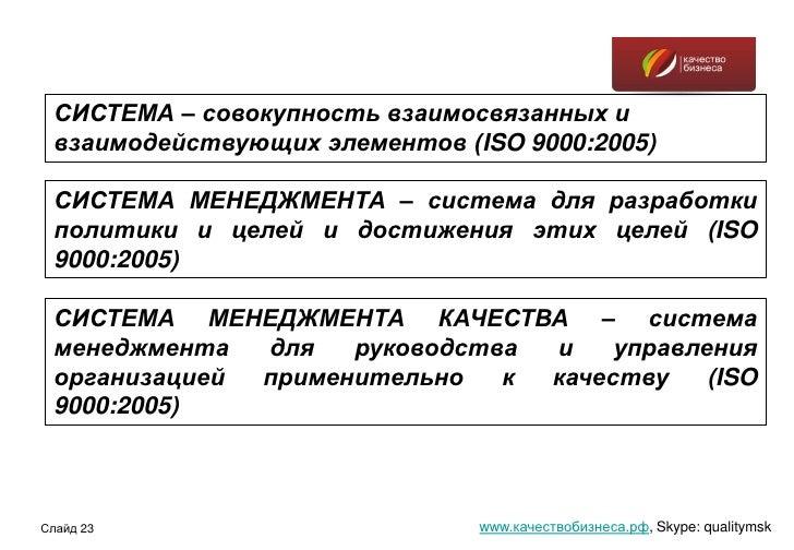 Стоимость сертификата гост р исо 9000-2008 в саратове боровские стёкла для волги сертификация