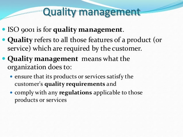 Iso 9001 2008 Qms Awareness Ppt