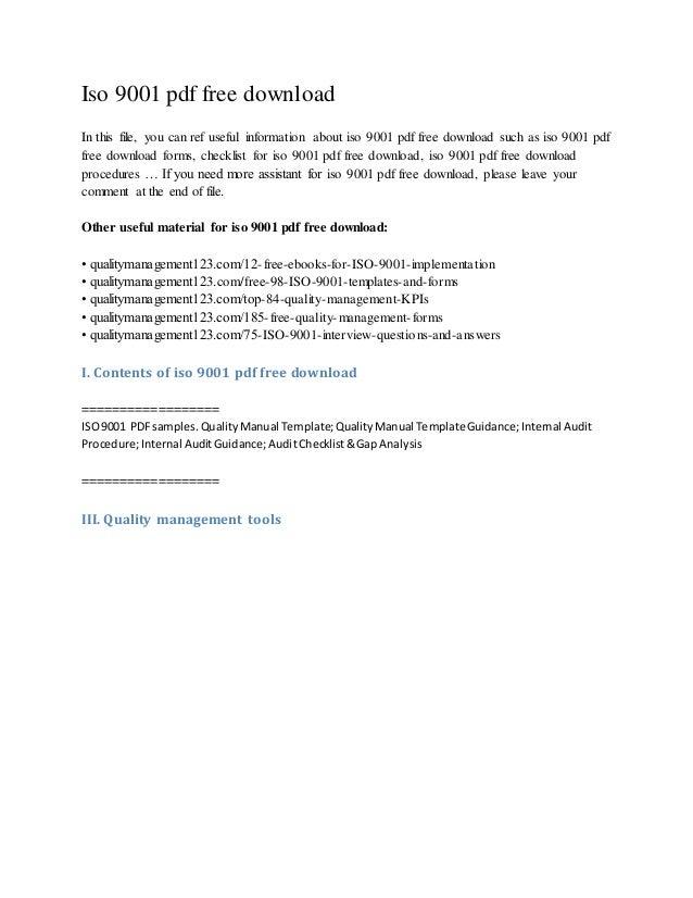Гост iso 9001 2018 скачать бесплатно pdf