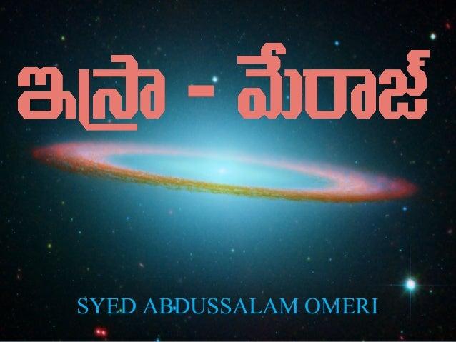 SYED ABDUSSALAM OMERI