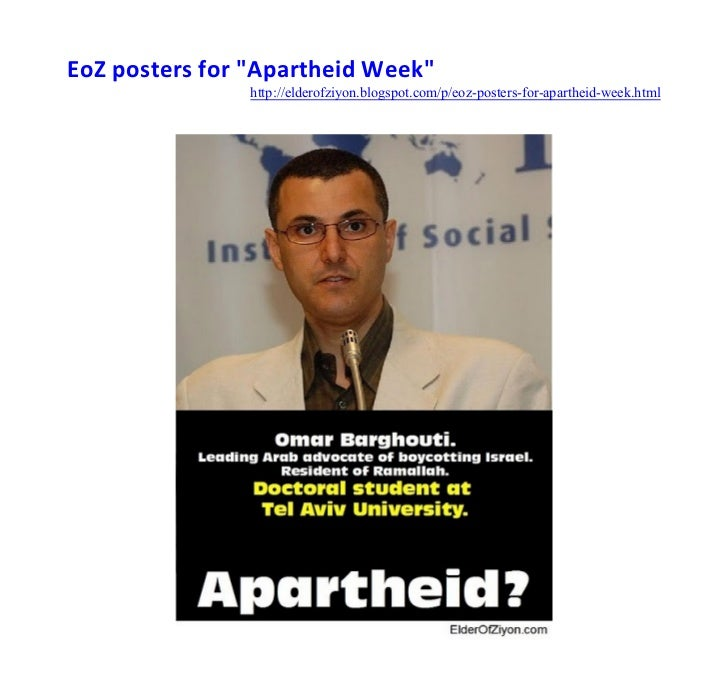 """EoZ posters for """"Apartheid Week""""               http://elderofziyon.blogspot.com/p/eoz-posters-for-apartheid-week.html"""